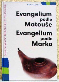 matous-a-marek-cep-velke-pismeno-500x500 (1)